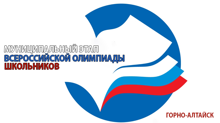 olimpiada2